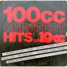 10cc – 100cc Greatest Hits Of 10cc UKAL 1021 LP Vinyl Record