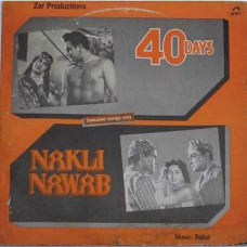 40 Days & Nakli Nawab PMLP 1194 LP Vinyl record