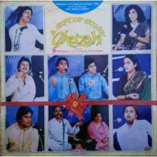 A Gift of Songs Ghazals 2393 871 Ghazals LP Vinyl Record