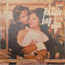 Aa Gale Lag Jaa 2392 047 Bollywood LP Vinyl Record