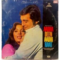 Aadha Deen Aadhi Raat ECLP 5549 Bollywood LP Vinyl Record