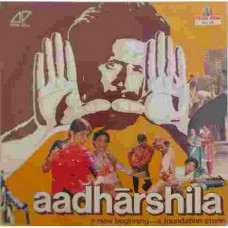 Aadharshila 2392 329 LP Vinyl Record