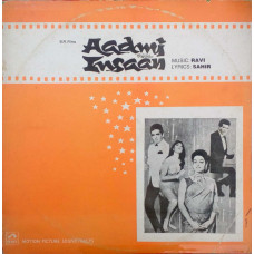 Aadmi Aur Insaan HFLP 3536 Bollywood Movie LP Vinyl Record