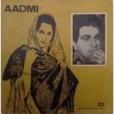 Aadmi EALP 4050 LP Vinyl Record