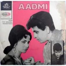 Aadmi TAE 1395 Movie EP Vinyl Record