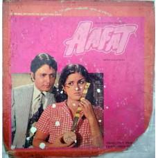 Aafat ECLP 5501 Rare LP Vinyl Record