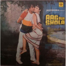 Aag Aur Shola SFLP 1080 Movie LP Vinyl Record