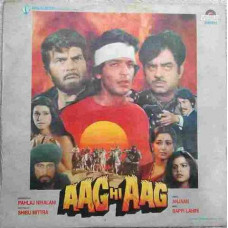 Aag Hi Aag VFLP 1037 Bollywood Movie LP Vinyl Record