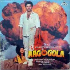 Aag Ka Gola VFLP 1096 Bollywood LP Vinyl Record