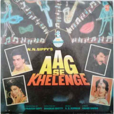 Aag Se Khelenge SHFLP 1/1335 Bollywood LP Vinyl Record
