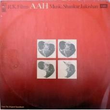 Aah ECLP 5542 Bollywood LP Vinyl Record