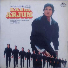 Aaj Ka Arjun VFLP 1110 Bollywood LP Vinyl Record