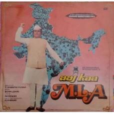 Aaj Ka MLA ECLP 5916 Bollywood LP Vinyl Record