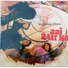 Aaj Raat Ko & Best Of Rahul Dev Burman 2392 078 LP Vinyl Record Made In South Africa