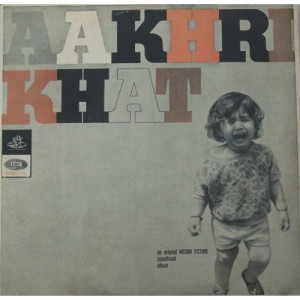 Aakhri Khat 3AEX 5148 Bollywood Movie LP Vinyl Rec