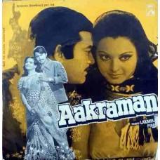 Aakraman 7EPE 7156 Rare EP Vinyl Record