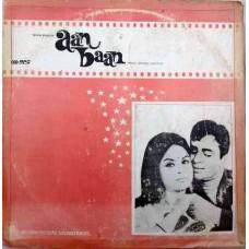 Aan Baan HFLP 3567 Bollywood LP Vinyl Record