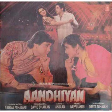 Aandhiyan SHFLP 11374 Bollywood LP Vinyl Record