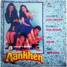 Aankhen VFLP 1146 Movie LP Vinyl Record