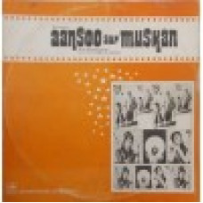 Aansoo Aur Muskan  HFLP 3532 Bollywood Movie LP Vinyl Record