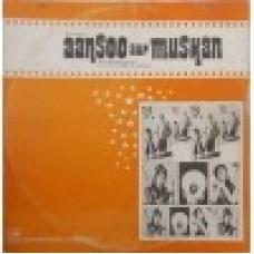 Aansoo Aur Muskan  HFLP 3532 Bollywood Movie LP Vinyl Record