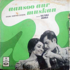 Aansoo Aur Muskan  EMOEC 6031 Bollywood Movie EP Vinyl Record