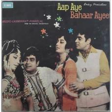 Aap Aye Bahaar Ayee MOCE 4047 Used Rare LP Vinyl Record