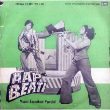 Aap Beati 7EPE 7311 Bollywood Movie EP Vinyl Record
