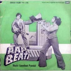 Aap Beati 7EPE 7311 Bollywood Movie EP Vinyl Record