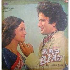 Aap Beati ECLP 5489 Bollywood Movie LP Vinyl Record
