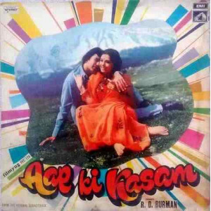 Aap Ki Kasam DEALP 4007 HMV First Print Movie LP V