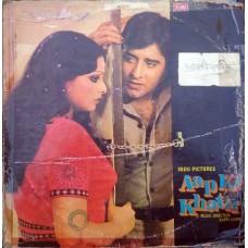 Aap Ki Khatir ECLP 5461 Bollywood LP Vinyl Record