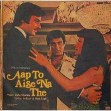 Aap To Aise Na The ECLP 5690 LP Vinyl Record
