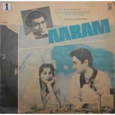 Aaram 45NLP 1131 Used Rare LP Vinyl Record