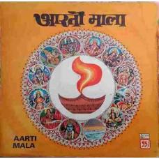 Aarti Mala 3412 5112 Aarti LP Vinyl Record