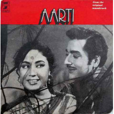 Aarti TAE 1080 Bollywood EP Vinyl Record