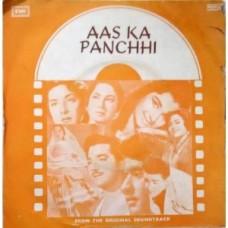 Aas Ka Panchhi EMGPE 5012 Movie EP Vinyl Record