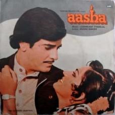 Aasha 7EPE 7575 Bollywood Movie EP Vinyl Record