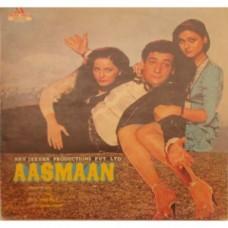 Aasmaan 2392 430 LP Vinyl Record