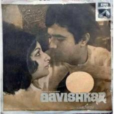 Aavishkar 7EPE 7003 Bollywood EP Vinyl Record