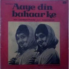 Aaye Din Bahaar Ke 3AEX 5103 LP Vinyl Record