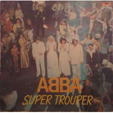 Abba Super Trouper 2311 043 English LP Vinyl Record