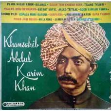 Abdul Karim Khan 33ECX 3251 Indian Classical LP Vinyl Record