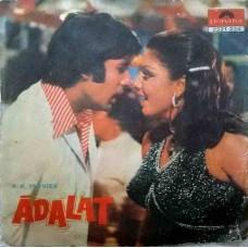 Adalat 2221 224 Bollywood EP Vinyl Record