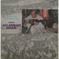 Ali Akbar Khan ECSD 2599 LP Vinyl Record