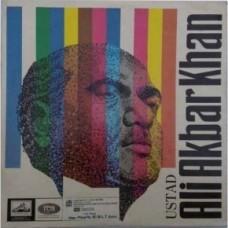 Ali Akbar Khan EASD 1324 Indian Classical LP Vinyl Record