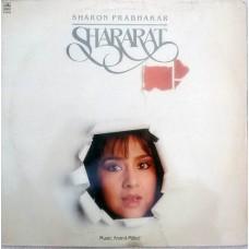 Sharon Prabhakar Shararat PSLP 1401 Pop Songs LP Vinyl Record