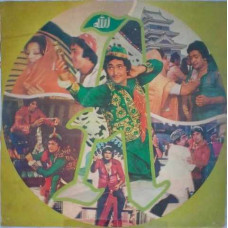 Amar Akbar Anthony 2392 134 Bollywood LP Vinyl Record