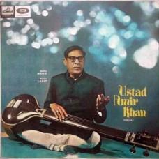 Amir Khan EASD 1331 LP Vinyl Record
