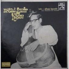 Amir Khan EASD 1357 LP Vinyl Record